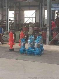 宁夏水底吸泥泵 电动杂质泵 抽沙泵厂家