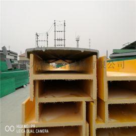 玻璃钢拉挤型材/耐酸碱耐腐蚀玻璃钢拉挤型材槽钢