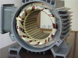 德东电机厂家供应YS铝壳1.1KW六极电机