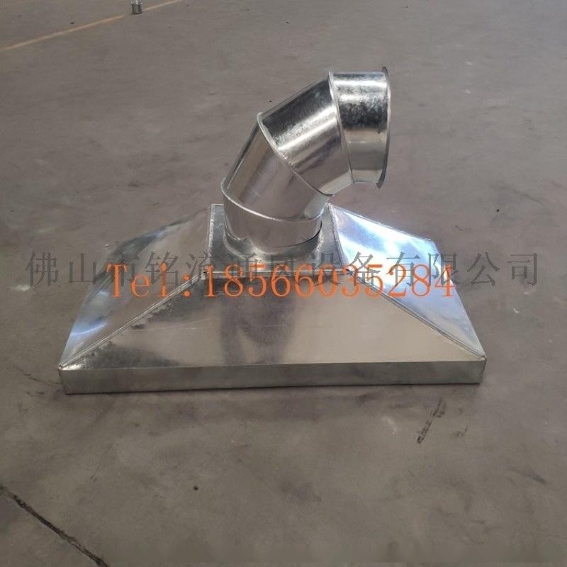 厂家供应厨房斜四方排烟罩 不锈钢工业集气罩