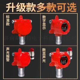 云南工业防爆二氧化硫气体泄漏报警器