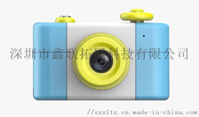 儿童相机方案 玩具相机方案板卡开发设计