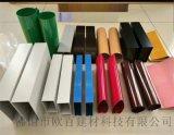 型材木纹铝方通厂家 U形铝方通吊顶安装