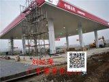 昆明石化加油站包柱包角铝-白色高光铝圆角-铝条扣