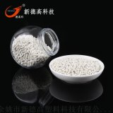 供应ASA增强塑料,德高改性ASA DGK-G08