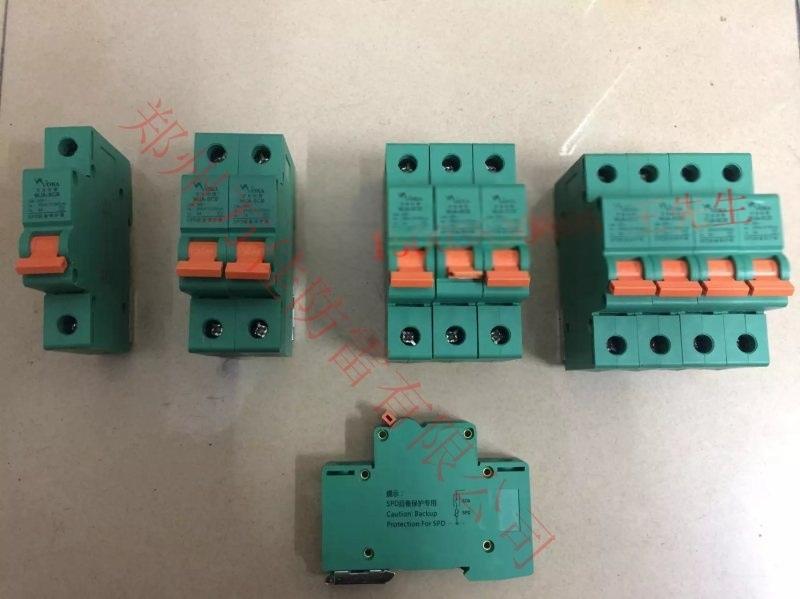 智慧防雷模組SCB後備保護器,末端設備防雷模組