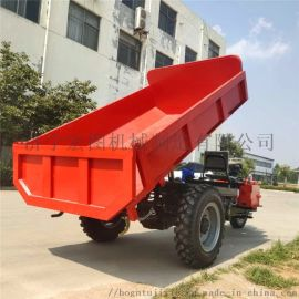 翻斗式矿用三轮车 3吨三轮车 井下运输用三轮车