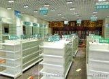 成都药房展柜药店展柜药店货柜药店货架经久耐用