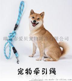 狗狗牵引绳防挣脱遛狗绳子多色编织链子