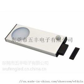 LED感应灯人体感应可充电