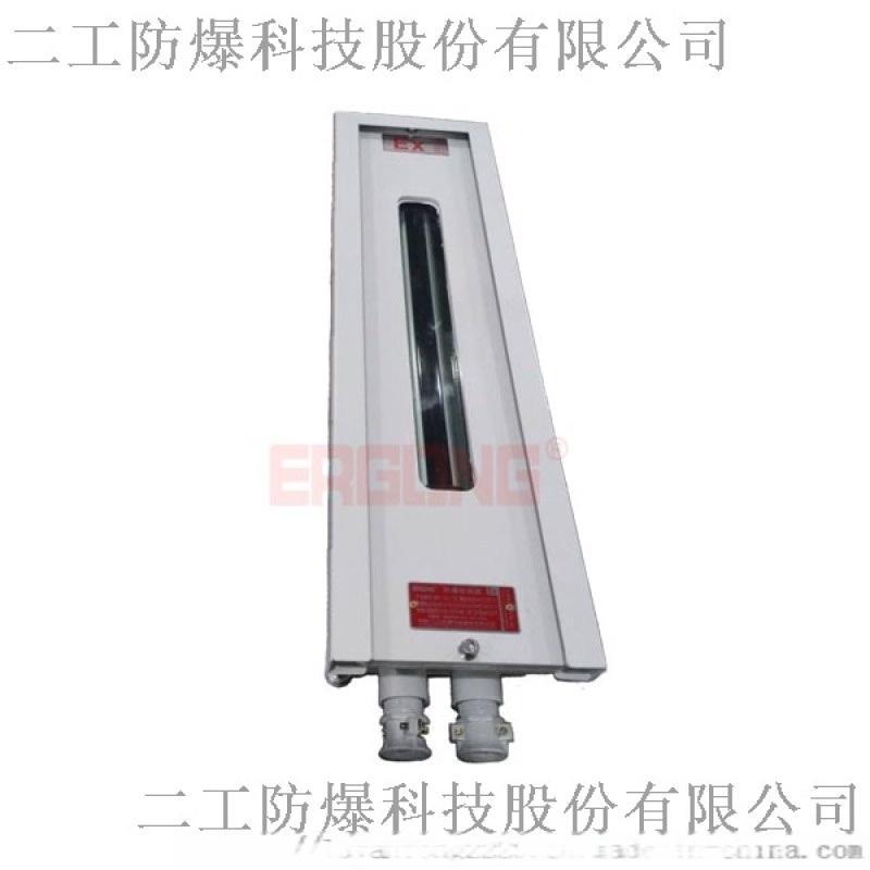 鋼板外殼防爆探測器耐高溫報警