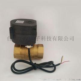 厂家直销 微型电动球阀水控阀1寸黄铜球阀DN25