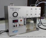 尘埃粒子计量校准装置,DB标准粒子发生器