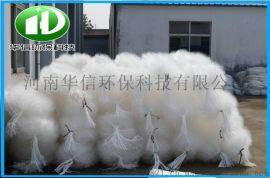 厂家直销弹性填料 生物除臭PP环保组合填料立体弹性