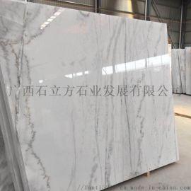 广西白底灰纹大理石板材 厂家定制