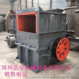 锅炉用环锤式破碎机 环锤式粉煤机