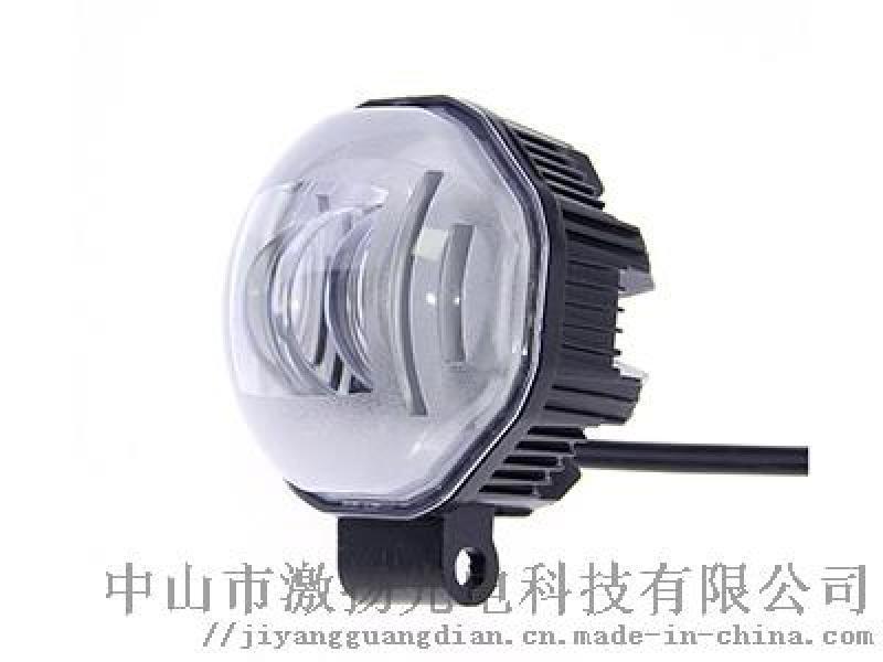 摩托车透镜LED灯改装超亮外置车灯