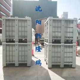 沈阳塑料卡板箱厂家,物流周转箱-沈阳兴隆瑞