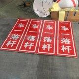 太倉交通標誌製作工廠