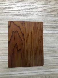 不锈钢木纹板