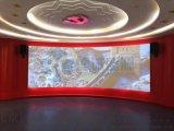 中控系統 專業提供 單面幻象 投影機供應定製公司