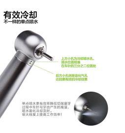 标准头按压/取针牙科高速手机