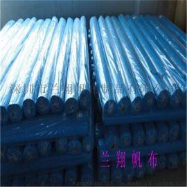 兰翔帆布专业生产:夹网布刀刮布阻燃布