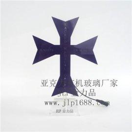 发光LED亚克力十字架奖杯