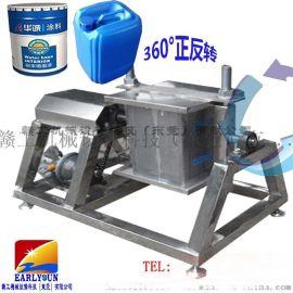 5加仑油漆摇摆机 20L油漆气动混合机 防爆20L气动搅拌机