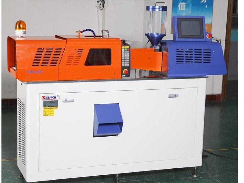全电动微型高精密节能注塑机