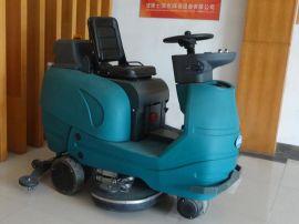 济宁物业工厂写字楼广场大厅停车库物业驾驶式式洗地车960