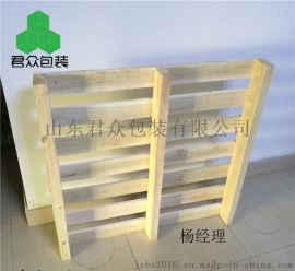 河北木托盘,熏蒸出口木托盘,欧标木托盘,美标木托盘,木栈板厂家