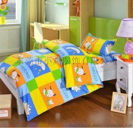 小雞棉被 幼兒園被子三件套純棉兒童被褥全棉被套寶寶午睡嬰兒牀六件套含芯