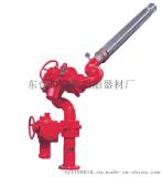 PLKD电控消防泡沫水两用炮