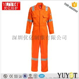 深圳阻燃服厂家橙色定做连体式防火防护服