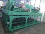 鸡粪猪粪牛粪有机肥设备 有机肥生产线