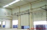 安徽合肥及周边夹芯板工业平开门、岩棉夹芯板大门