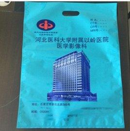 医用CT片塑料袋