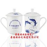 纪念陶瓷茶杯套装定制