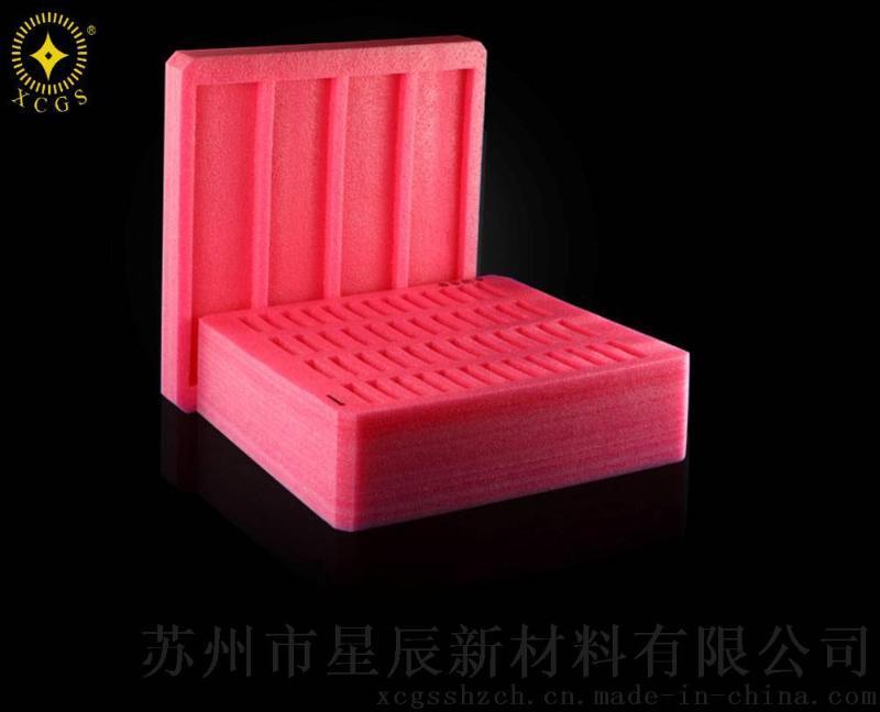蘇州廠家直供量身定製運輸物流定位緩衝包裝材料-防靜電抗震EPE泡棉異型材