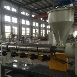 PE PP硬质塑料水冷模面切造粒生产线