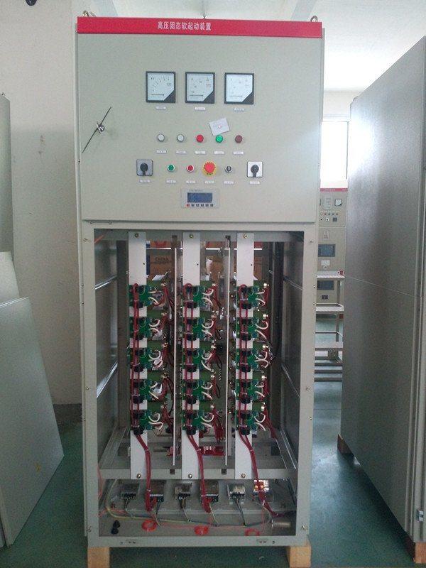 排涝泵站降低启动电流高压固态软起动柜厂家