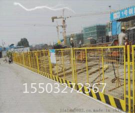 浙江迅方工地基坑临时护栏规格