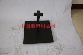艺高百利头像架TXJ-002
