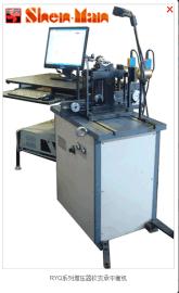 上海申曼动平衡机厂    RYQ系列增压器软支承平衡机