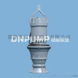 天津潜水混流泵厂家供应