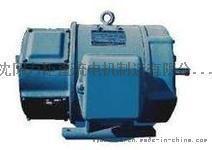 现货供应Z2直流电机 Z2直流电机厂家