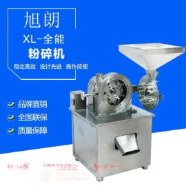万能粉碎机、不锈钢除尘粉碎机、小型万能粉碎机