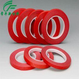 东莞厂家生产 红色美纹胶纸 高温胶带 红胶纸