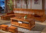 客厅家具定制 中式仿古家具 实木家具